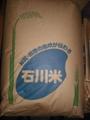 蛍米(コシヒカリ)平成28年度産 玄米30K