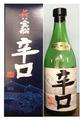 宝船・辛口(720ml)