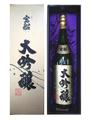 宝船・大吟醸(1800ml)