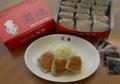 餃子とシュウマイのコラボ 萬焼(15個入:クール便込)