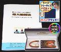 【送料込】プレミアム・クマッキー磁石付2個セットペニス増大鍛錬法マニュアル本CD付