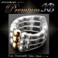 【送料無料】仮性包茎矯正器具:カリバウアープレミアム 3個セット