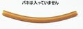 クマッキー用 バネなしチューブ(4本セット)