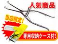 【送料無料】真性包茎矯正器具:キトー君DX (専用ケース付)