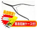 【送料無料】真性包茎矯正器具:キトー君ST(専用ケース付)