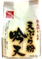 天ぷら粉 吟天 (350g入り)