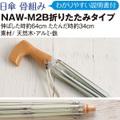 セール!日傘の骨組み 折り畳み傘タイプ