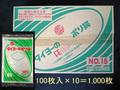 タイヨーのポリ袋No.15 0.03×300×450 1,000枚入1箱