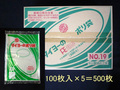 タイヨーのポリ袋No.19 0.03×400×550 500枚入1箱