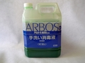 アルボース石鹸液G-N 4kg 1本
