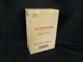 デンカラップ新鮮 MS350 35cm巾 500m巻 1箱(2本入)