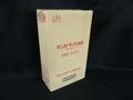 デンカラップ新鮮 MS400 40cm巾 500m巻 1箱(2本入)
