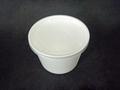 CFカップ 95-270 白 嵌合蓋付 100入