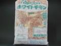 国産鶏セセリ冷凍2.0kg【鶏肉】【鶏小肉】【業務用】