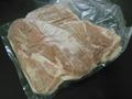 チリ産豚トロ1.0【冷凍】【バラ売り】