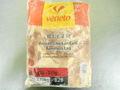 ブラジル産鶏もも正肉冷凍2.0kg【業務用】【鶏肉】