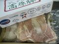 チリ産豚トロ【冷凍】【業務用】5.0kg