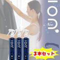 イオンダッシュ ネオ 200ml  3本セット|ナイルマート