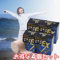 ゲルマテープEX4個セット フシブシのお悩みに!ゲルマニウム、トルマリン、セラミックスの健康テープ |ナイルマート