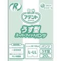 アテント Rケア スーパーフィット うす型 L-LLサイズ 1袋(20枚)
