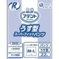 アテント Rケア スーパーフィット うす型パンツ M-Lサイズ 1袋(22枚)