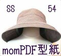(PDF)mom54    送料不要!