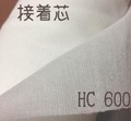 接着芯 HC-600 1m
