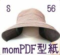 (PDF)mom56 送料不要!