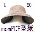 (PDF)mom60 送料不要!