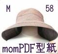 (PDF)mom58 送料不要!