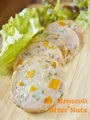 地元野菜のボロニアソーセージ