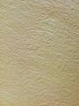 艶なし揉み紙 No.1:アイボリー