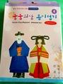 予約:伝統宮中衣装折り紙人形4