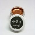 韓紙工芸 銅色 着色加工剤