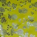予約限定:文様絹 銀箔:3 薄黄