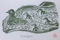 ポストカード・オシドリの川(60)