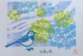 ポストカード・初夏の風(56)