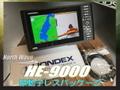HONDEX HE-9000(振動子レスパッケージ)