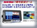 【7周年】Elite-9Ti【レンタルボートスペシャルパッケージ】A