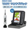 PS-611CN TD07 ワカサギパック