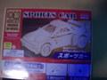 木製3D模型S-CAR
