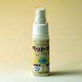 ペットグー 50ml 天然成分/無添加<ペット用 除菌消臭剤>