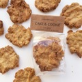 和三盆とココナッツのナチュラルクッキー