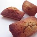 和三盆糖のフィナンシェ(2個入)
