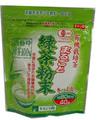 有機栽培 まるごと緑茶粉末 40g