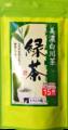 緑茶ティーバック (紐付) 2g×15袋入
