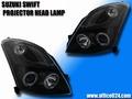 スズキ スイフト CCFL イカリング プロジェクター LED ブラック