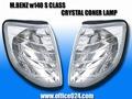 ベンツ w140 クリスタル コーナーライト AMG ブラバス カールソン