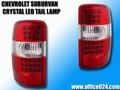 シボレー サバーバン LEDテール 00-06 LED サバー タホ ユーコン デナリ