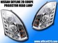 スカイライン クーペ イカリング SMD LED デイライト